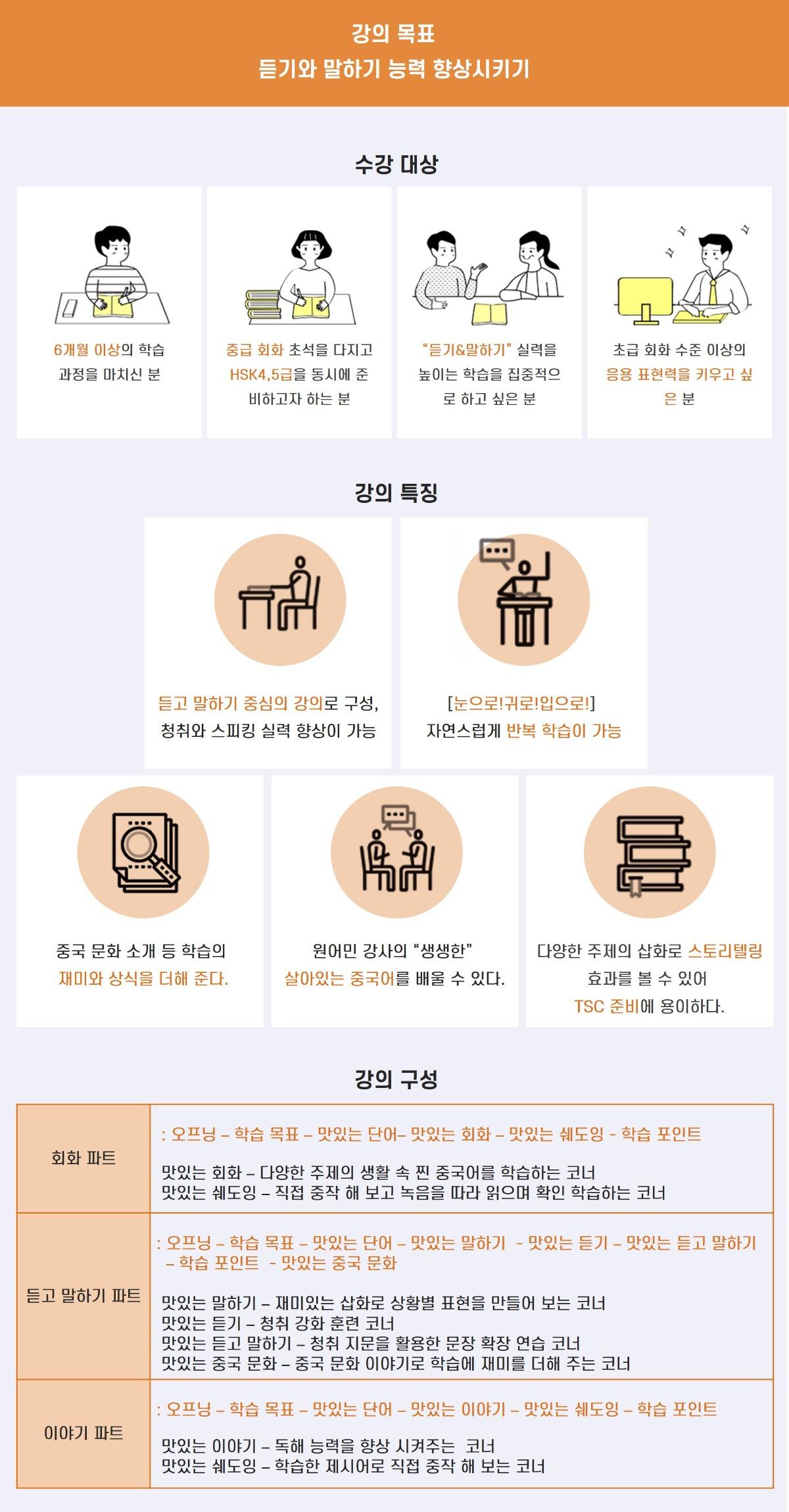 맛5 강좌소개.jpg